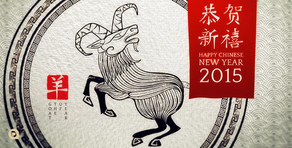 http://www.andrew-davies.net/ChineseNewYear/02_banner_goat.jpg